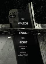 thewatchthatendsthenight